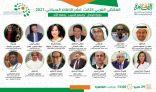 """16دولة عربية تشارك في فعاليات ملتقى الإعلام السياحي 13 """"والرقمنة"""" تتصدر"""