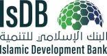 معهد البنك الإسلامي للتنمية يعلن أسماء الفائزين في برنامج مِنح الاقتصاد الذكي