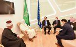 البوسنة والهرسك دولة مهمة وتحظى بعناية خاصةً من الملك سلمان وعلاقاتنا قوية وعميقة