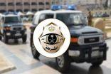 ضبط  مركبة أثناء تهريب كمية من القات المخدر بمحافظة بيش