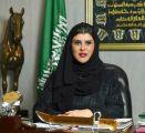 الأميرة دعاء بنت محمد: هي لنا دار .. هي الوطن و الفخر و الأمان