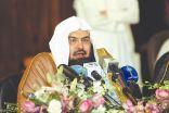 """""""السديس"""" يعلن الإنتهاء من إزالة المطاف المؤقت في المسجد الحرام"""