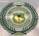 القبض على مخالف لنظام أمن الحدود بحوزته (23) كيلو جرامًا من مادة الحشيش المخدر
