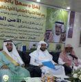 الدكتور العتيبي يحاضر عن الأمن الفكري في لجنة التنمية بالظبية والجمعة