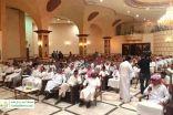 """400 سائق سعودي يتقدمون للشراكة مع تطبيق """"أوبر"""""""